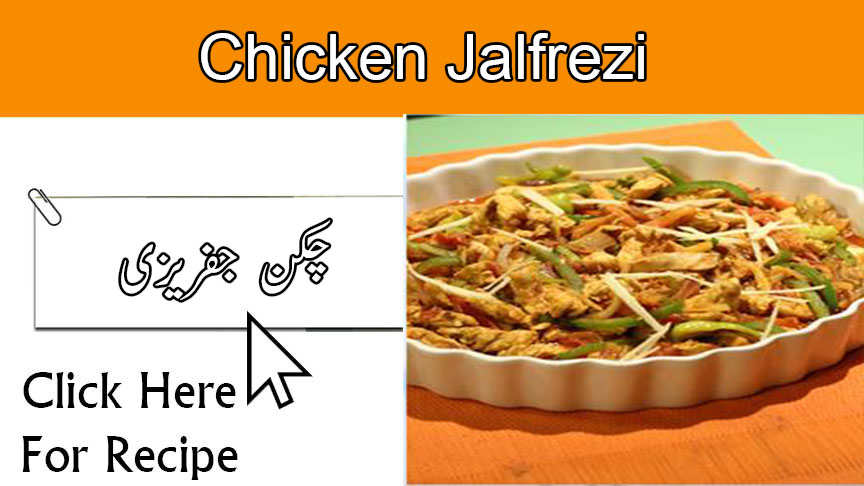 Chicken Jalfrezi Recipe Urdu And English Lazziz Food Tv Recipes